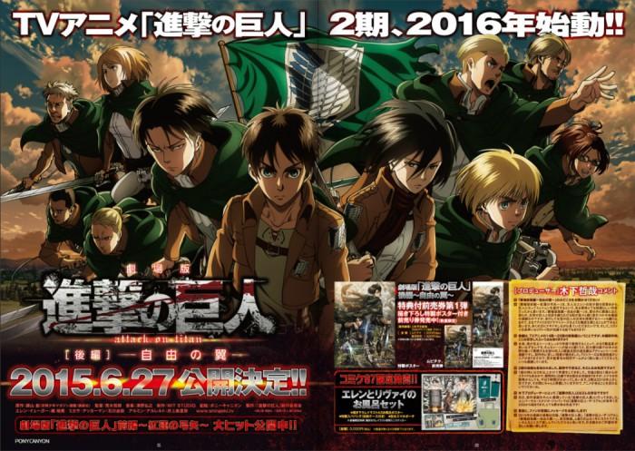 Attack-on-Titan_Haruhichan.com-2nd-Season-Visual