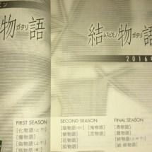 """NisiOisin veröffentlicht dieses Jahr 2 weitere Monogatari """"Off-Season"""" Light Novels"""