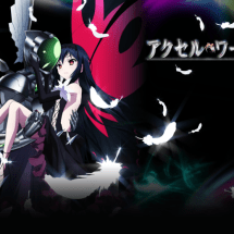 Accel World: Infinite Burst – Movie erscheint am 23. Juli