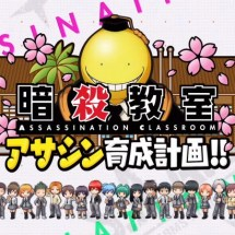Zweites Video zum neuen 3DS Game von Assassination Classroom erschienen