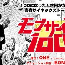 Weiterer Manga des One-Punch Man-Schöpfers erhält Anime-Adaption – Mob Psycho 100