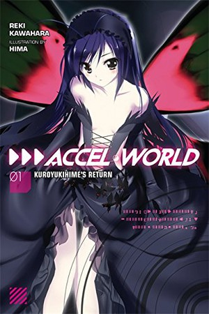 accelworld01