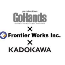 GoHands, Kadokawa und Works Frontier arbeiten an neuem Anime-Projekt!