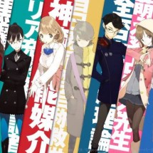 "Die Light Novel ""Occultic;Nine"" der Steins;Gate-Schöpfer erhält TV-Anime!"