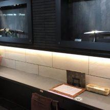 Erstes Katana Restaurant eröffnet in Tokio!