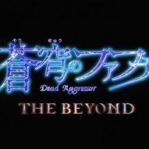 """Erstes Promo-Video zum neuen Anime Projekt """"Sōkyū no Fafner: The Beyond"""" enthüllt!"""