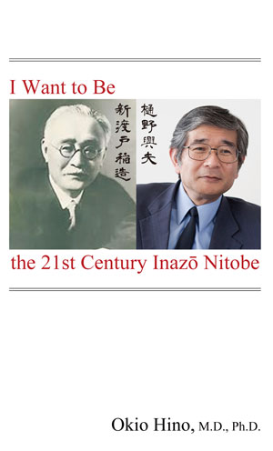 「I Want to Be the 21st Century Inazō Nitobe」を発売