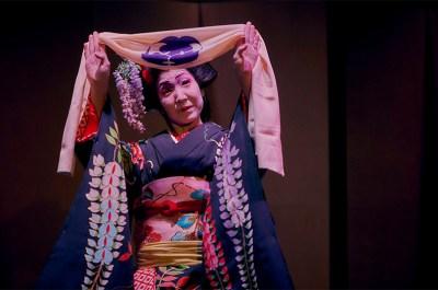 "Bando Hidesomi in ""Fujimusume"""