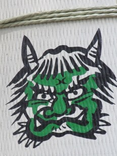 """This is an """"oni"""" or a demon. They are thought to be invincible and are considered to be strong beyond strong."""