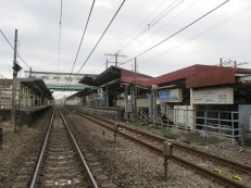 station small