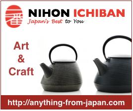 NIHON ICHIBAN Art & Craft Affiliate Banner