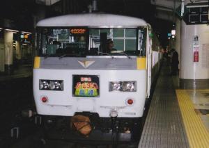 ホームタウン高崎号・新前橋185系