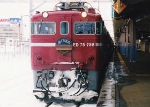 akebono-ed75700