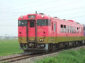 キハ40系ふるさと・ピンク