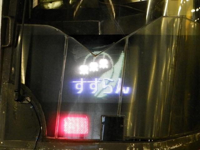 急行はまなすから快速ミッドナイトへ。新幹線一番列車に乗るための夜行列車は必要。