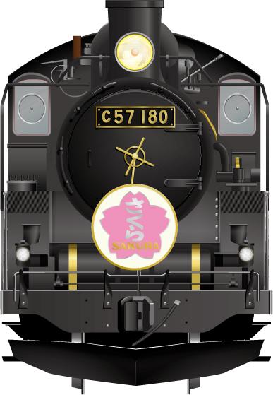SL-C57a