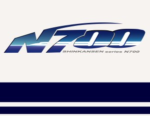 N700 series logo mark