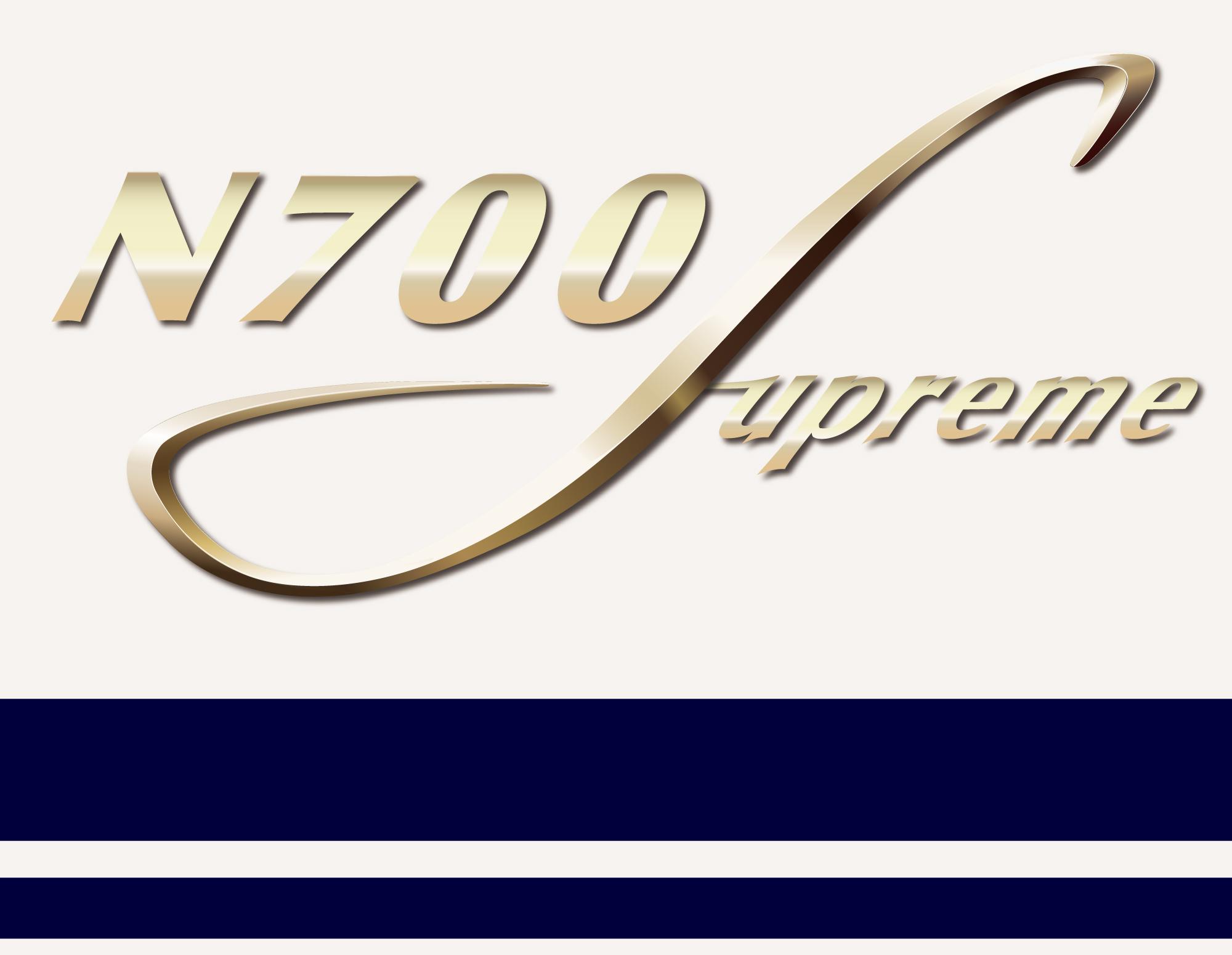 N700S新幹線のロゴマーク