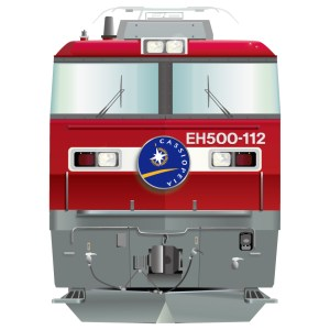 EH500カシオペア