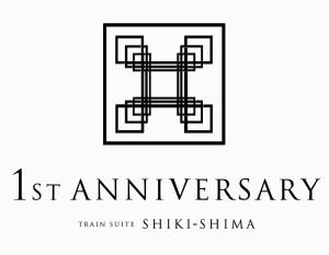 トランスイート四季島1周年記念ロゴマーク