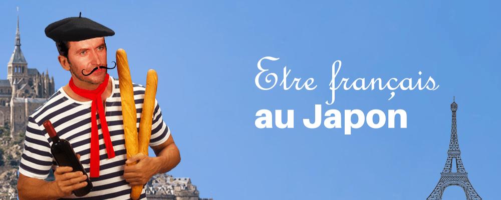 Etre français au Japon