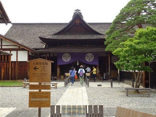 Un temple sur le Higashiyama Walk