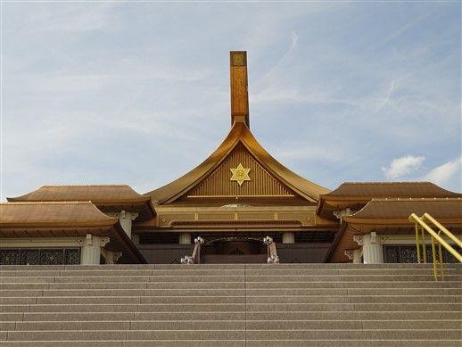 Le temple de la secte Mahikari