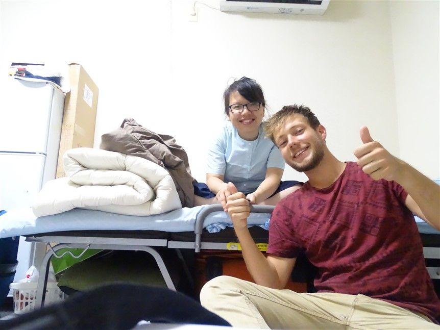 Couchsurfing au Japon