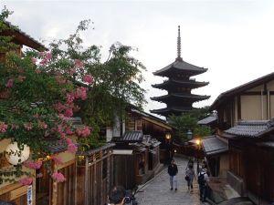 Kyoto est une ville magnifique