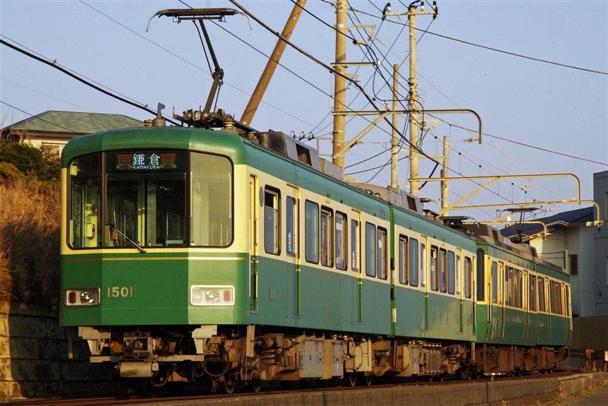 Le train Enoden pour Enoshima