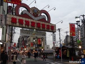 La Jizo-dori à Sugamo
