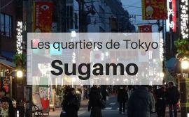 Sugamo, les quartiers de Tokyo