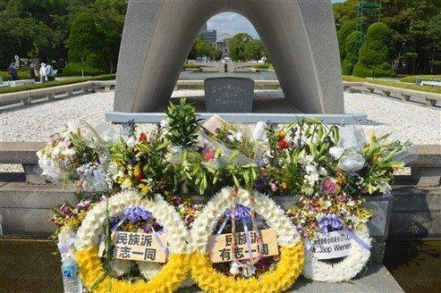 Les célébrations d'Hiroshima