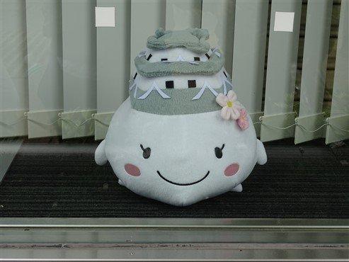 La mascotte d'Himeji