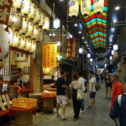 Le marché de Kyoto