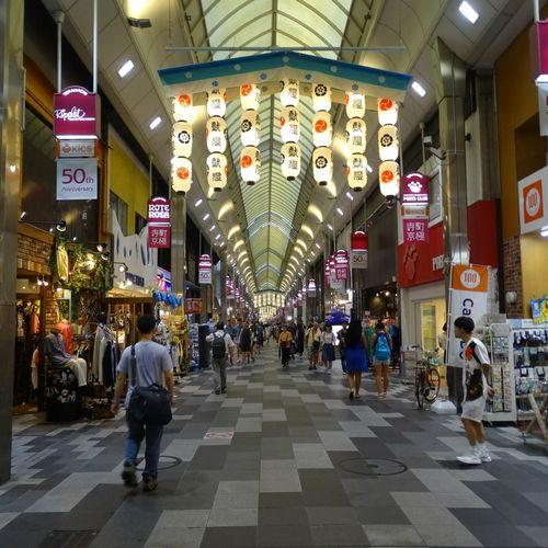 Une rue commerçante de Kyoto