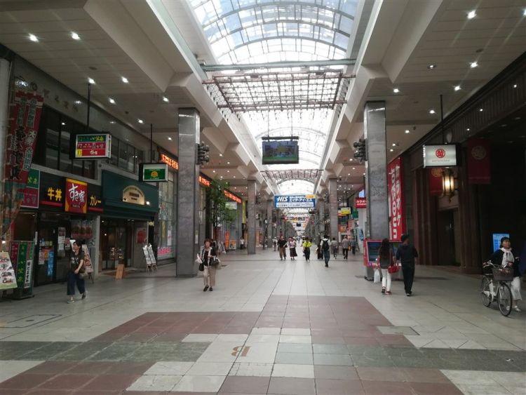 La ville de Matsuyama