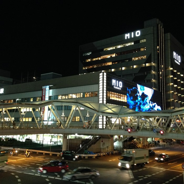 La gare de Tennoji