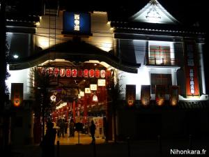 Asakusa by night (15)