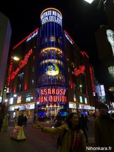 Asakusa by night (19)