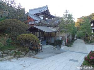 Enoshima et Kamakura (5)