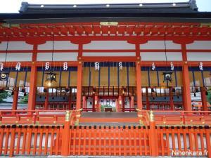 Fushimi Inari Jinja (3)