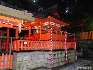 Fushimi Inari Jinja (25)
