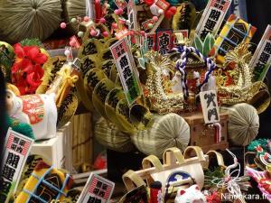Hanazono shrine matsuri (8)