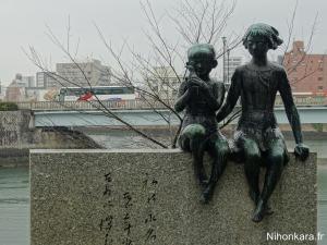 Hiroshima (13)