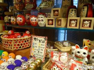Journée à Yokohama (23)