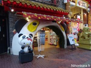 Journée à Yokohama (29)