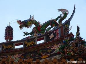 Journée à Yokohama (6)