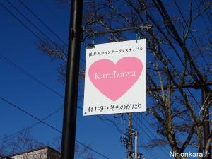 Karuizawa (10)
