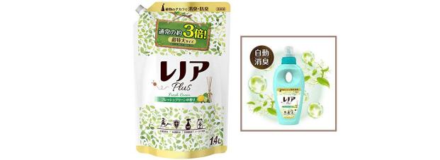 Renoa Japanese Brand